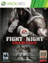 《搏击之夜:冠军》全区光盘版