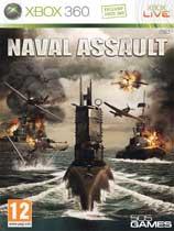 《海军突袭:杀戮狂潮》欧版光盘版