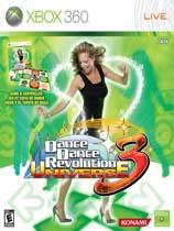 《劲舞革命:宇宙3》全区光盘版