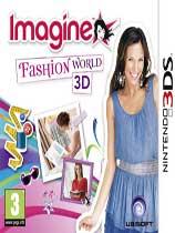 《幻想时尚界3D》欧版