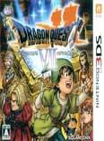 《勇者斗恶龙7:伊甸的战士们》日版