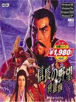 《信长之野望7将星录威力加强版》免安装中文绿色版