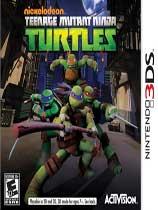 《忍者神龟2013》美版