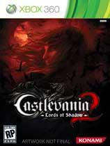 恶魔城:暗影之王2全区光盘版