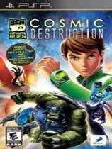 《BEN10外星神力:终极异型》美版