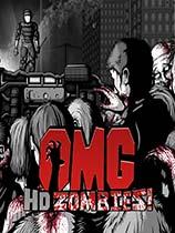 OMG HD僵尸免安装绿色版[20141003版]