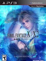 《最终幻想10:高清版》港版