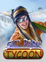 滑雪场大亨免安装绿色版[v1.75版]