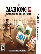 《连连看3D:帝国》美版