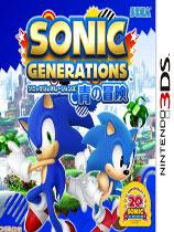 《索尼克世代:青之冒险》日版