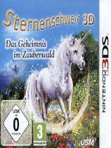 《3D明星特雷尔:魔法森林的奥秘》徳版