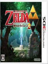 《塞尔达传说:众神的三角力量2》日版