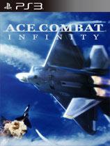 皇牌空战:无限日版