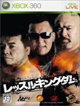 《摔角王国》硬盘GOD版