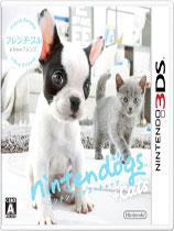 《任天猫狗:法国斗牛犬与新朋友》日版