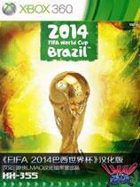 FIFA2014巴西世界杯游侠汉化GOD版