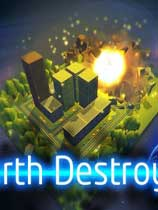 地球入侵者_地球毁灭者下载_地球毁灭者免安装绿色版下载_单机游戏下载_游侠网