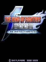 《拳皇2002风云再起》免安装绿色版