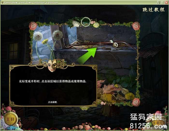 《木偶秀3:失落的小镇》简体中文硬盘版