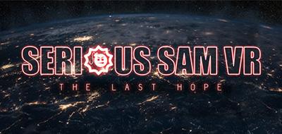 英雄萨姆VR:最后的希望