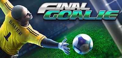 最后的守门员:足球模拟
