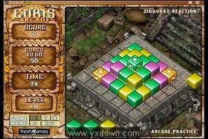 《巨石大挪移 Cubis Gold 2》V1.03