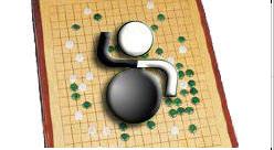 《围棋高手》5.0
