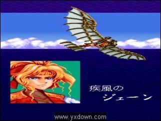 《彩京战国 PC版》 硬盘版
