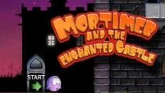 《莫蒂默与魔法城堡》硬盘版