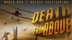 《死亡任务》硬盘版