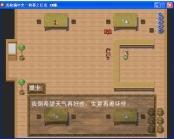 《龙枪游戏-秋暮之巨龙》硬盘版