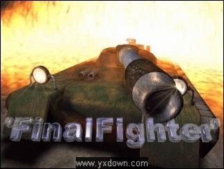 《终极坦克大对决 Final Fighter》V0.7 完整版