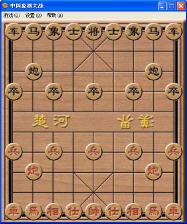 《中国象棋大战》2.14硬盘版