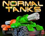 《经典坦克大战》  硬盘版