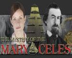 《玛丽西莱斯特之谜》硬盘版