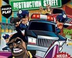 《警察:毁灭街头》硬盘版