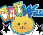 《猫咪清洗店》  硬盘版