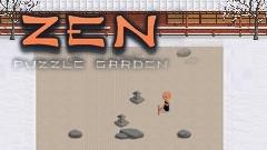 《禅宗花园》硬盘版
