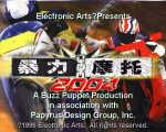 暴力摩托2004漢化硬盤版
