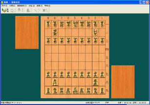 《将棋Shogi》V1.0 汉化版