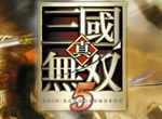 真三國無雙5繁體中文完整硬盤版