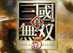 《真三国无双4猛将传》繁体中文完整硬盘版