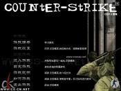 反恐精英CS1.5免安装中文绿色版[含机器人补丁+游侠联机平台]
