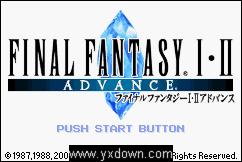 《最终幻想8》  回忆版