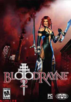 《古堡丽影:吸血莱恩2》(BloodRayne 2)硬盘版