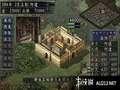 《三国志9 威力加强版》PSP截图-25
