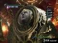 《猎天使魔女》XBOX360截图-173