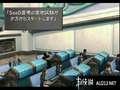 《最终幻想8(PS1)》PSP截图-25