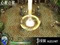 《伊苏 纳比斯汀的方舟》PSP截图-36