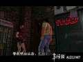 《生化危机2(PS1)》PSP截图-40